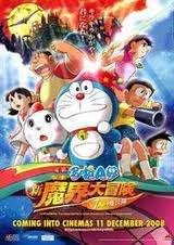 Doraemon: Nobita Lạc Vào Xứ Quỷ