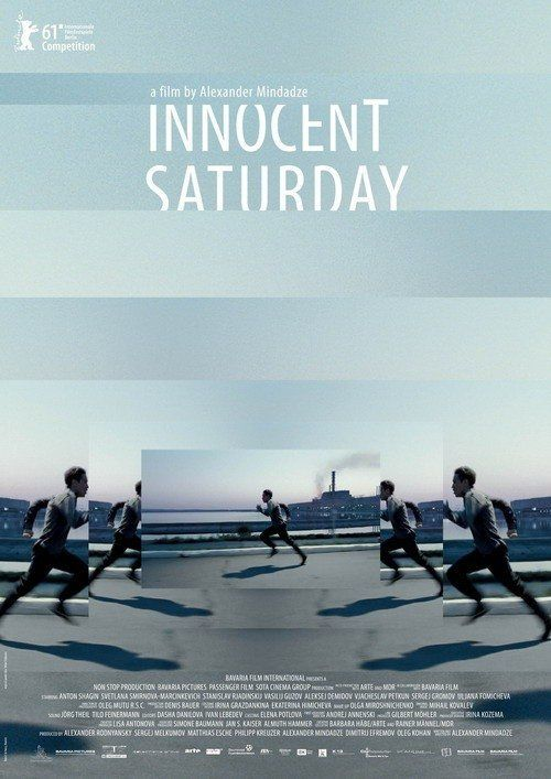 innocentsaturday Aleksandr Mindadze   V subbotu aka Innocent Saturday (2011)